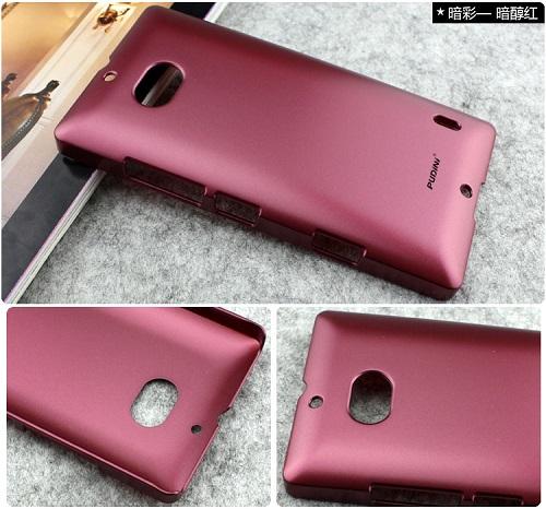 Chỗ nào bán ốp lưng nokia lumia 930 da bò thật - Magazine cover