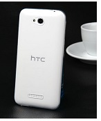 Ốp Lưng IONE HTC Desire 616 Trong Suốt Dẻo