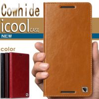 Bao da iCOOL HTC ONE M9 Leather Cao cấp