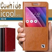 Bao da ASUS Zenfone 2 5 inch icool leather