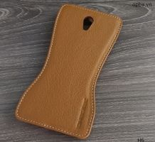 Ốp Lưng iONE Obi Worldphone S507 100% Leather