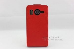 Bao da htc Desire HD / G10/ A9191/ Xmart  Leather HongKong